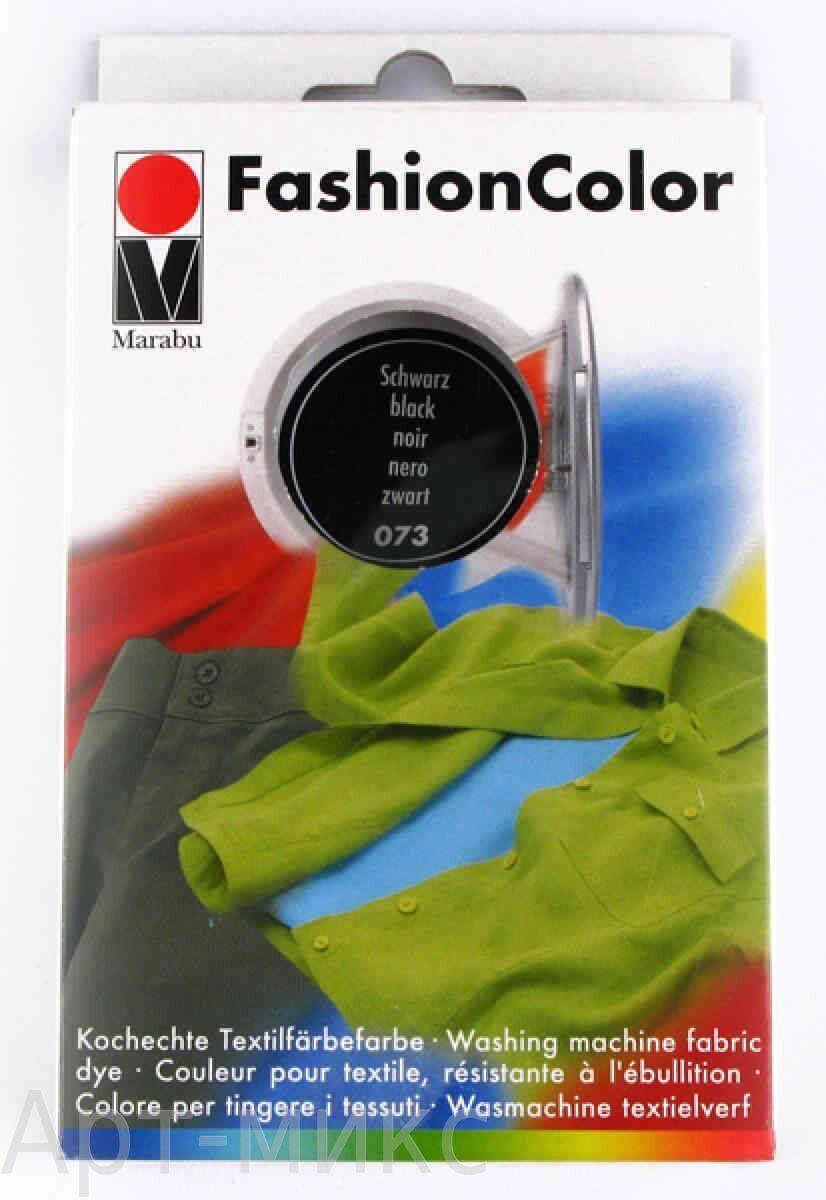 Где Купить Краситель Для Одежды
