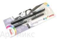 "Ручка-кисть ""Pocket Brush""+ 2 картриджа, Pentel"
